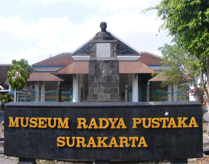 Radyan Pustaka Museum